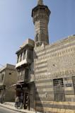 Damascus sept 2009 2912.jpg