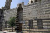 Damascus sept 2009 2941.jpg