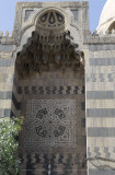 Damascus sept 2009 2942.jpg