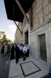 Damascus sept 2009 5070.jpg