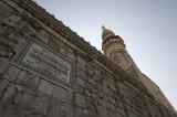 Damascus sept 2009 5073.jpg