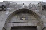 Damascus sept 2009 4707.jpg