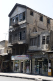 Damascus sept 2009 5352.jpg