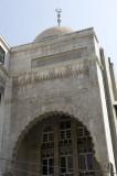 Damascus sept 2009 4915.jpg