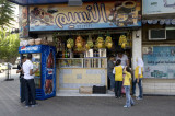 Damascus sept 2009 4916.jpg