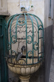 Damascus sept 2009 5592.jpg