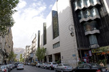 Damascus sept 2009 2997.jpg
