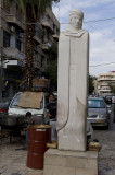 Damascus sept 2009 3003.jpg