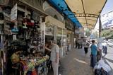 Damascus sept 2009 2975.jpg