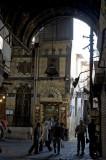 Damascus sept 2009 5079.jpg