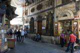 Damascus sept 2009 5174.jpg