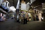 Damascus sept 2009 5451.jpg