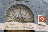 Damascus sept 2009 5577.jpg