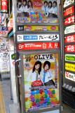 Day 7 - 090708: Akihabara