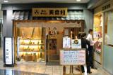 Day 8 - 100709: Shibuya & Ayoma Honda