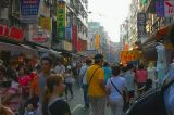 Dan Shui Old Street - A place for local food