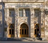 Ozeyir Hacibeyov Kuc