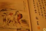 DSC_6715 Two horses by Ma Jin.jpg