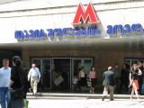 Tbilissi metro - Rustaveli ave.