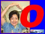`Ohana - Family