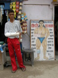 Mahipalpur patient