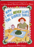 Now I Will Never Leave The Dinner Table (1996) (signed)
