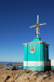 Shrine on the summit of Cerro Asogini