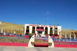 Municipalidad Distrital Santa Lucia