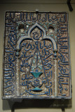 Plaque from a Persian mihrab, 14th C.