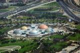 Stargate, Zabeel Park, aerial