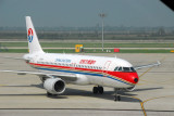China Eastern A320 (B-6017) taxiing in XIY