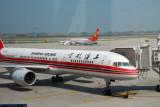 Shanghai Airlines B757 (B-2857) at XIY