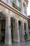 Great Mosque of Lhasa - Gyal Lhakang