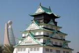 Osaka Sister City monument, Zabeel Park