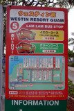 Lam Lam tourist bus information ... in Japanese