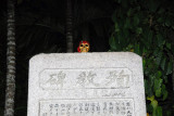 Monument written in Chinese with a skull on top, Koror
