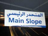 Main Slope, Ski Dubai