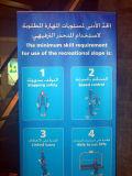 Rules, Ski Dubai