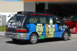 Beavis & Butthead Wickedcampers