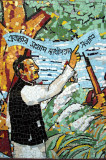 Mosaic of the Historic Speech of Sheikh Mujibur Rahman on 7 March 1971