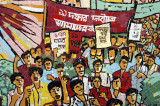 The Bengali Language Movement  protest of 21 Feb 1952 against the use of Urdu as the sole national language