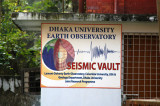 Dhaka University Earth Observatory Seismic Vault, in conjunction with Columbia University