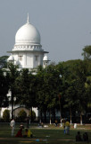 Dome of the High Court of Bangladesh