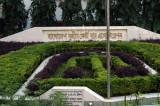 Bangladesh Supreme Court Bar Association