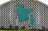 Outline of Bangladesh on the new High Court, Dhaka
