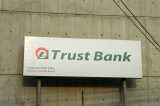There's no lack of banks in Dhaka...Trust Bank Corporate Head Office, Dhaka-Dilkusha