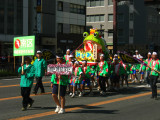 Giant frog palanquin in the mikoshi parade