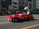 Car for Mexico City