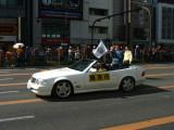 Car for Nanjing