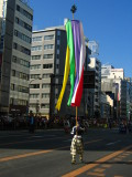 Tall colorful banner